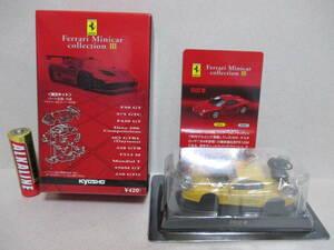小難有 1/64 京商 第15弾 フェラーリ 3 F512 M 黄 黄色 イエロー Ferrari Ⅲ F512M サンクス 限定 ミニカー KYOSHO 未組立未展示品 CVS