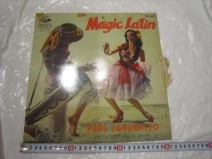 レコード LP 赤盤 マジック・ラテン ペペ・ハラミジョ 彼のラテン・アメリカン・リズム Magic Latin HV-1049 ラ・メール