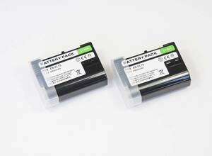 2個セット【EN-EL15】ニコン●2800mAh 互換バッテリー PSE認証 保護回路内蔵 バッテリー残量表示可 リチウムイオン充電池