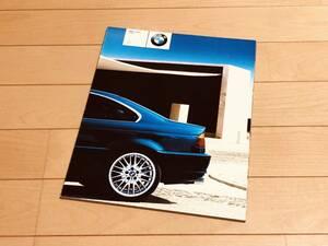 ◆◆◆E46 BMW 3シリーズ クーペ◆◆前期型 厚口カタログ 2001年10月発行◆◆◆