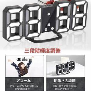 【無機質で近未来感溢れるお洒落な北欧デザイン♪★大学生や新社会人に大人気!】デジタル時計 3Dデザイン 置き時計 壁掛け時計