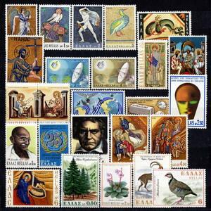★1970年 ギリシャ - 「モザイク画」6種完他 未使用 切手 7セット完(MNH)★VF-84