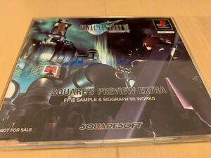 PS体験版ソフト ファイナルファンタジー7 Ⅶ 体験版 スクエアエニックス 非売品 PlayStation プレイステーション Final Fantasy