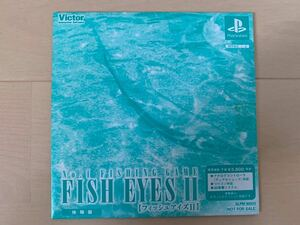 PS体験版ソフト フィッシュアイズⅡ FISH EYES ビクター Victor プレイステーション 釣りゲーム DEMO DISC PlayStation