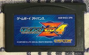 【GBA】ロックマンゼロ4