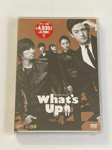 ワッツ・アップ What's Up vol.4 DVD 新品未開封