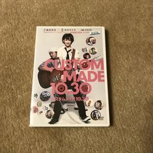 邦画DVD カスタムメイド10.30 奥田民生 木村カエラ 音楽青春映画