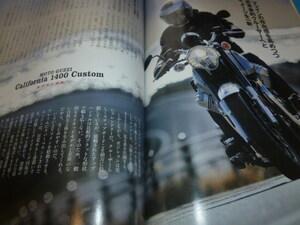 ド級でっせ カルフォルニア1400カスタム記事本California 1400 Custom - Moto Guzzi■Z20200823Z■