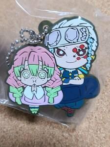Uzuma Tengu & Kamisuji Temple ★ Chara Bancho Rubber Mascot ★ Demonstroke Blade