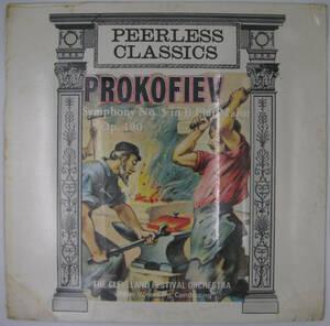 ■【未開封】PROKOFIEV / Symphony No.5 / Op.100 ■