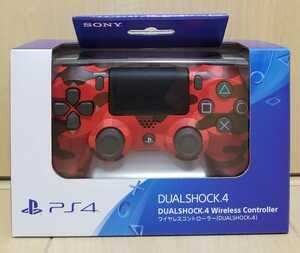 新品 未開封 デュアルショック 4 SONY PlayStation4 DUALSHOCK4 純正 ワイヤレス コントローラー PS4 レッド・カモフラージュ CUH-ZCT2J30