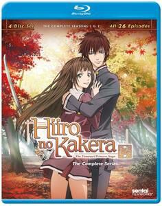 【送料込】緋色の欠片 ヒイロノカケラ 全26話 (北米版 ブルーレイ) Hiiro No Kakera: Tamayori Princess Saga blu-ray BD