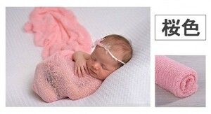 新生児 赤ちゃん ベビー ニューボーンフォト ニット コットン ベビーラップ 伸縮 お包み おくるみ 40x150cm 記念撮影 桜 ピンク 桃色
