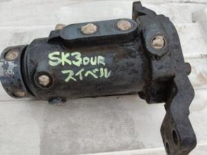 コベルコ SK30UR 油圧ショベル スイベルジョイント