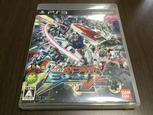 ◆PS3 機動戦士ガンダム EXTREME VS. エクストリームバーサス 即決