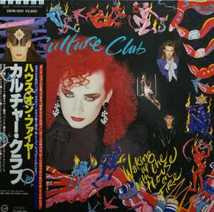 【廃盤LP】Culture Club / Waking Up With The House On Fire