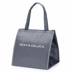DEAN&DELUCA クーラーバッグ グレー Lサイズ  限定色  エコバッグ