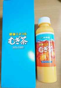 新品 むぎ茶ペットボトル型ステンレスマイボトル 500mL水筒