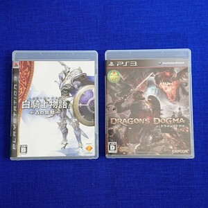 PlayStation3  ソフト2本
