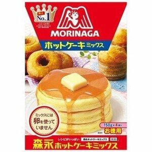 【森永製菓】 ホットケーキミックス 1袋(150g×4)