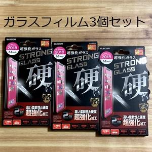【3個セット】エレコム iPhone 11・XR 超強化加工ガラスフィルム 液晶保護 二次強化加工 9H 超透明 720 匿名配送