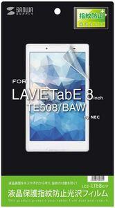 サンワサプライ NEC LAVIE Tab E 8型 TE508/BAW液晶保護フィルム 匿名配送