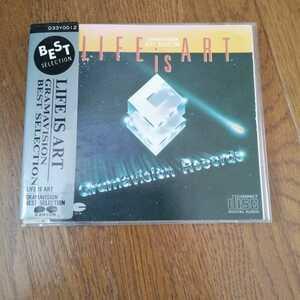 CD Life is Art - Gramavision's Best selection ベストセレクション グラマビジョン