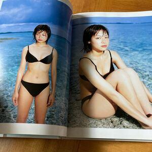 water piece−saki aibu写真集