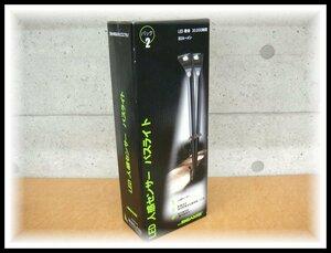 【値下げ!!】 新品 MR BEAMS ミスタービームス MB592 LED 人感センサー パスライト 2個セット ブラウン 複数有 同梱可 2個目から送料無料