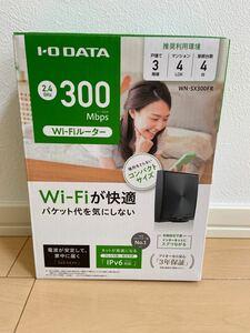 I・O DATA WN-SX300FR Wi-Fi ルーター