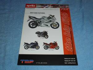 ★2002年▲アプリリア RST 1000 フツーラ バイク 海外版 リーフレット▲aprilia RST 1000 FUTURA▲ITALBIKES フューチュラ チラシ カタログ