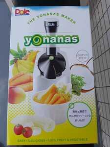 新品ヨナナス匿名配送 寒い時こそフルーツアイス! Dole アイスクリーム yonanas ドール メーカー