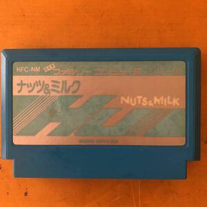ファミコンソフト ナッツ&ミルク