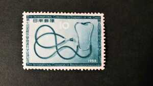 記念切手 第7回気管食道科学会議記念 1958 未使用品   (ST-11)