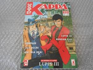 値下げ交渉歓迎 ルパン三世 単行本未収録 モンキー・パンチ kappa magazine 海外 未発売