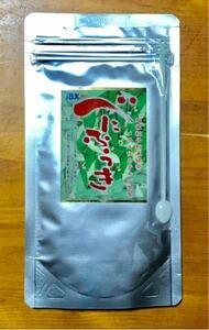 無添加 静岡産 べにふうき 超微粒子 食茶 粉末緑茶 アルミパック 50g 低カフェイン 殺菌効果 抗酸化作用 粉末茶うがい 免疫力アップ