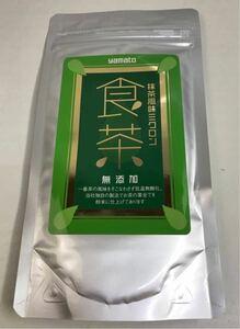 無添加 静岡産 粉末緑茶 抹茶風味 ミクロン食茶 やぶきた1番茶 アルミパック 50g カテキン 殺菌効果 低カフェイン 抗酸化作用 粉末茶うがい