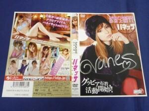 ☆ ※DVDは付属しません バネッサ 「グラビア宣教師 日本上陸」 DVDジャケットのみ サイン入