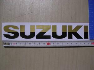 スズキ SUZUKI タンク カウル ステッカー デカール ロゴマーク ツートン 金黒 19cm RG TS カタナ GSX GS GT ハスラー