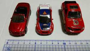 ミニカー 3台セット ジャンク品
