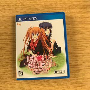 【PSVita】 Lovely Quest -Unlimited- [通常版]