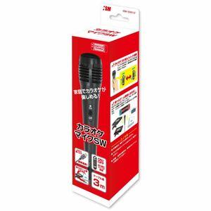 【新品・未開封】ニンテンドースイッチ用USBマイク カラオケマイクSW2本セット