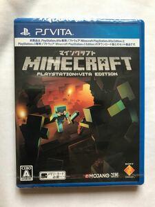 【新品未開封】Minecraft PlayStationVita Edition