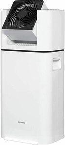 送料2000円 IJD-I50 サーキュレーター衣類乾燥除湿機 アイリスオーヤマ IRIS ホワイト 白