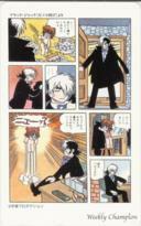 【テレカ】 手塚治虫 ブラック・ジャック 手塚プロダクション ピノコ再び 少年チャンピオン 7T-BL0008 未使用・Aランク