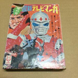 C) Pachi son больше . номер новейший телевизор manga (манга)