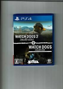 PS4 新品未開封 ウォッチドッグス1+2ダブルパック 日本語版 ウォッチドッグス ウォッチドッグス2