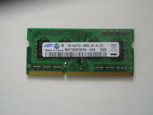Note for memory 1GB PC3-10600S (DDR3-1333) operation verification settled