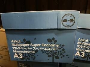 未使用■コピー用紙 マルチペーパー スーパーエコノミー+ A3 1箱(2500枚:500枚入×5冊(4) アスクル