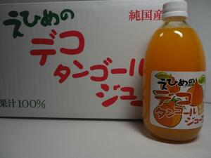 愛媛県産果汁100%デコタンゴール(しらぬい)ストレートジュース500mlx12本入り